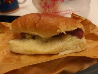 Danish Bakery Hong Kong hotdog