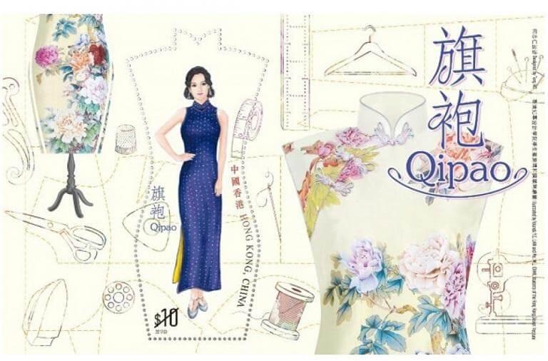 """【Hongkong Post】 """"Qipao"""" Special Stamps"""