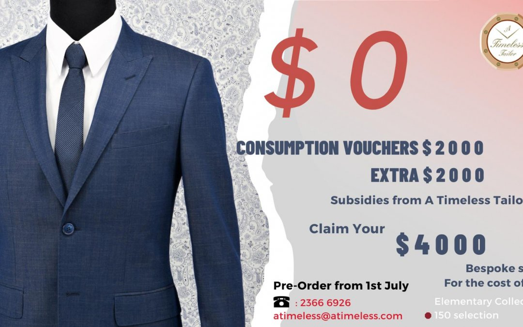 Special Offers with Consumption Voucher! $0 cost for a Tailored Suit?