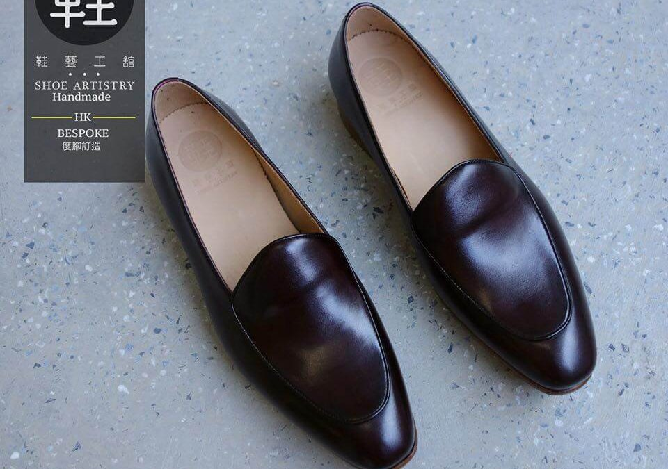 【Tailor-M Exclusive】Bespoke Tailored Leather Shoes – HK$1,000 off!