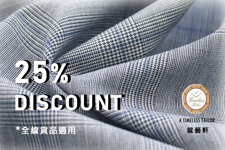 【25% Off】Special Pandemic Offer for HKers!