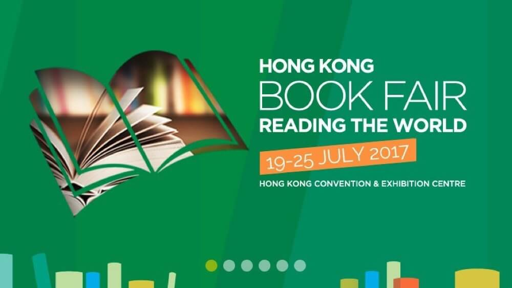 【Dear Readers】 4 Tips Before You Going HK Book Fair…