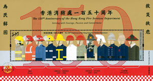 【 Uniform Stamps 】 HK Fire Services to Issue Commemorative Stamp