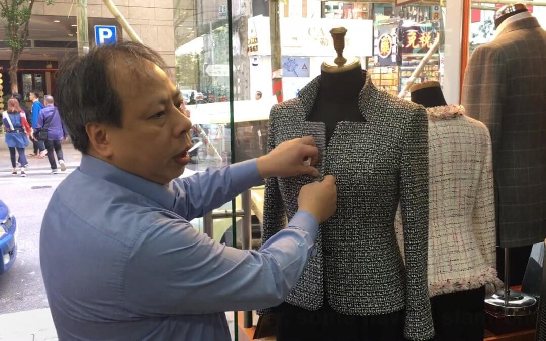【With Video】The Characteristics of a Good Tailor