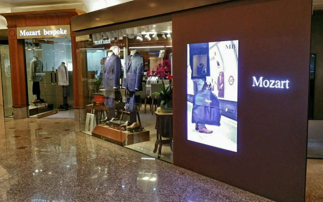 【Relocation Notice】 Mozart Bespoke, New Shop Address